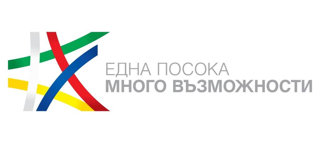 ОПИК 2014-2020